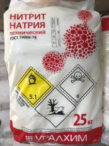 Нитрит натрия в Саратове