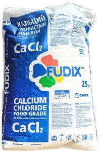 Хлористый кальций пищевой в Саратове